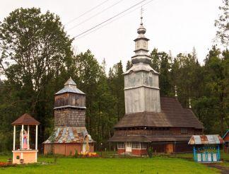 Миколаївська церква, Ізки