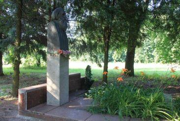 Monument Ge, Fastovtsi