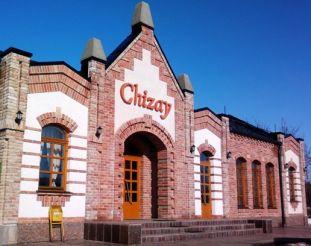 Дегустационный зал Чизай, Берегово