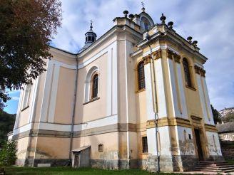Костел Успения Богородицы, Бучач