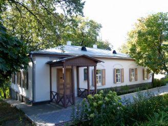 Музей Панаса Мирного, Полтава