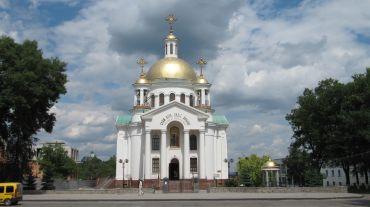 Храм Віри, Надії, Любові та Софії