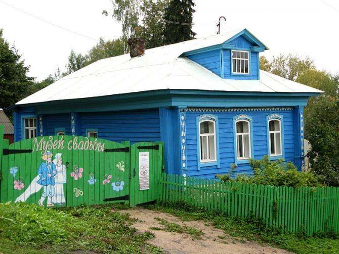 Музей украинской свадьбы, Большие Будища: Фото, описание, на карте.