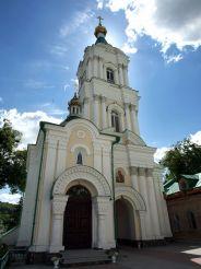 Богоявленский женский монастырь, Кременец