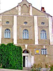 Museum, Kremenets