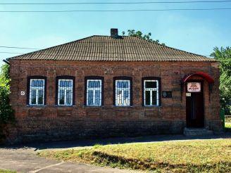 Краеведческий музей, Пирятин