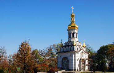 Часовня Святого Андрея Первозванного, Киев