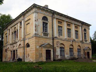Дворец Потоцких, Рай