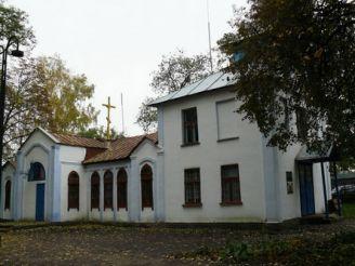 Церковь Всех Святых, Лубны
