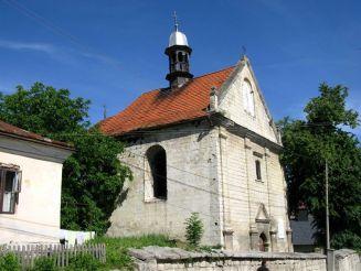 Вірменська церква, Бережани