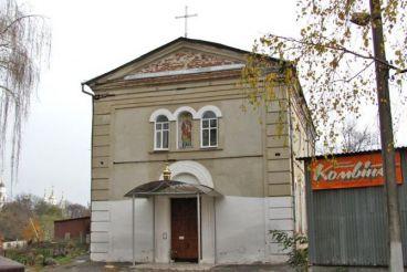 Церковь Николая Чудотворца, Полтава