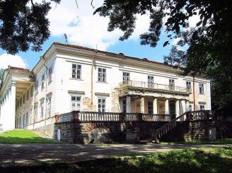 Дворец Голуховских, Струсов