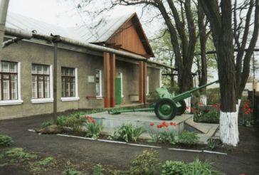 Краєзнавчий музей, Вільнянськ