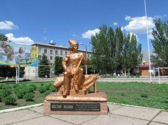 Monument (second) N. Makhno, Gulyaypole