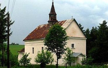 Замковый костел, Кривче