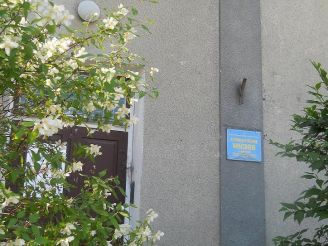 Історико-художній музей, Почаїв