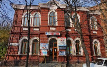 Former Central Choral Synagogue