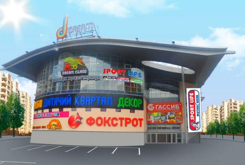Hotels Near Town Center Mall
