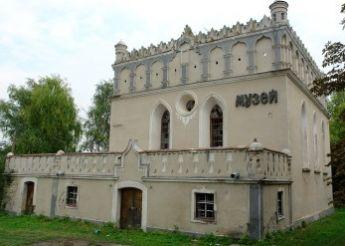 Краеведческий музей, Гусятин
