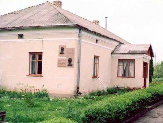 Мемориальный музей-усадьба Леся Курбаса