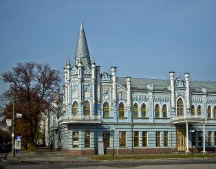 Здание бывшей гостиницы «Славянская»