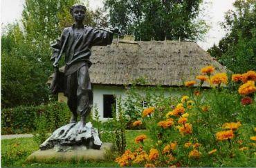 Manor Museum of Taras Shevchenko