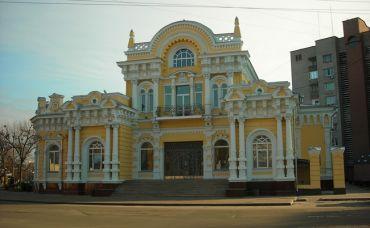 Дом Щербины (Дворец бракосочетаний)