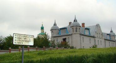 Мотронинский монастырь, Мельники