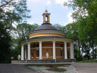 Парк «Аскольдова могила», Киев