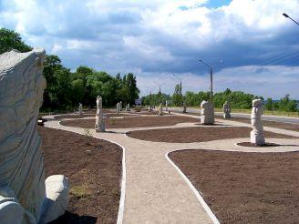 Парк скульптур «Шевченкова аллея»