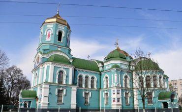 Успенский собор, Золотоноша