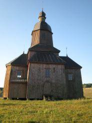 Етнографічно-туристичний комплекс «Козацький хутір»