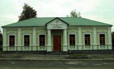 Археологічний музей у Чигирині
