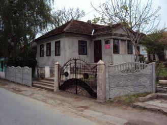 Музей Мархоцького, Миньківці