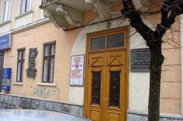 Literary museum of handicrafts