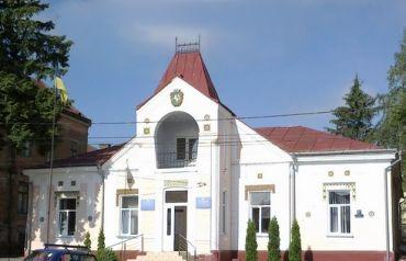 Town Hall (Kitsman)