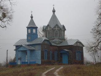 Церква Святого Михаїла, Максим