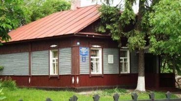 Меморіальний музей Миколи Кибальчича, Короп