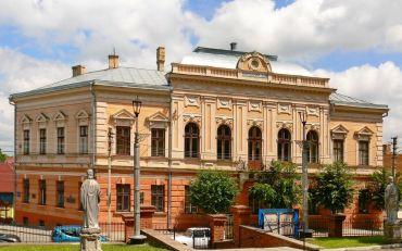 Украинский народный дом, Черновцы