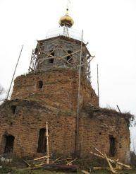 Троїцька церква, Кірове