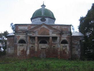 Троицкая церковь, Бегач