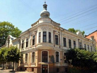 Museum Ivasyuka, Chernivtsi