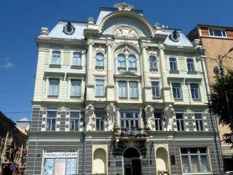 Jewish house, Chernivtsi