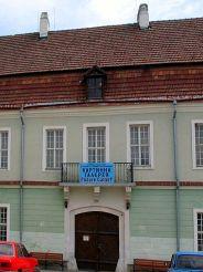 Духовна семінарія (Картинна галерея), Кам'янець-Подільський