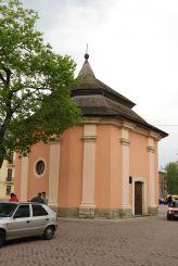 Армянский колодец, Каменец-Подольский