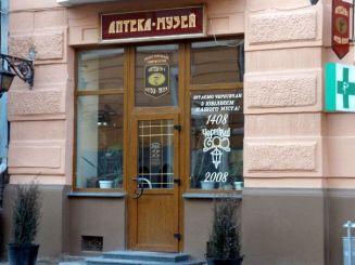 Аптека-музей, Черновцы