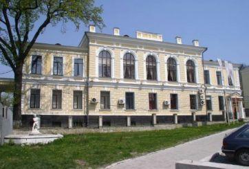 Государственный банк, Каменец-Подольский