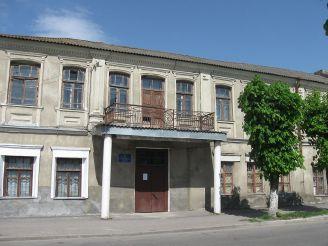 Історичний музей, Старокостянтинів