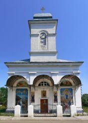 Николаевская церковь, Вашковцы