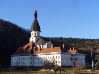 Жіночий монастир Різдва Пресвятої Богородиці сестер Пресвятої Родини, Гошів